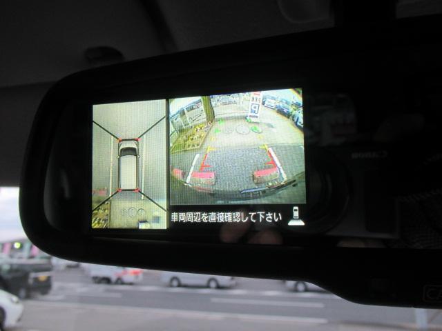 ハイウェイスター X Gパッケージ 両側電動スライドドア メモリーナビ バックカメラ 全周囲カメラ Bluetooth接続 ミュージックプレーヤー接続可 ETC アイドリングストップ スマートキー(47枚目)