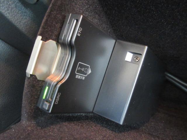 TSI ハイライン 両側電動スライドドア 電動リアゲート ハーフレザー SDナビ バックカメラ Bluetooth接続 ミュージックプレイヤー接続可 USB入力端子 ミュージックサーバー パワーシート シートヒーター(26枚目)