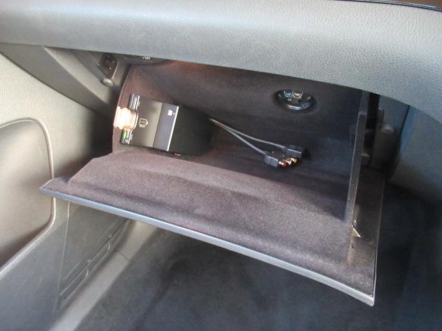 TSI ハイライン 両側電動スライドドア 電動リアゲート ハーフレザー SDナビ バックカメラ Bluetooth接続 ミュージックプレイヤー接続可 USB入力端子 ミュージックサーバー パワーシート シートヒーター(36枚目)
