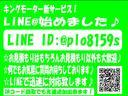 トヨタ ウィッシュ X DVDナビ 純正アルミ キーレス ワンオーナー