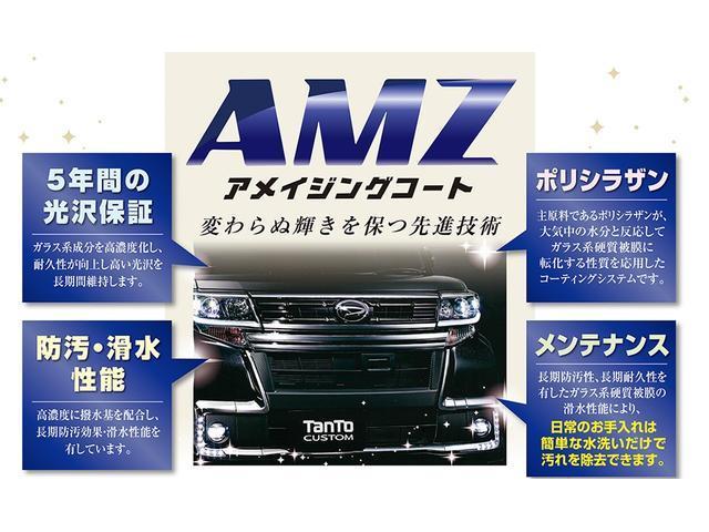 X リミテッドSAIII 試乗車UP(37枚目)