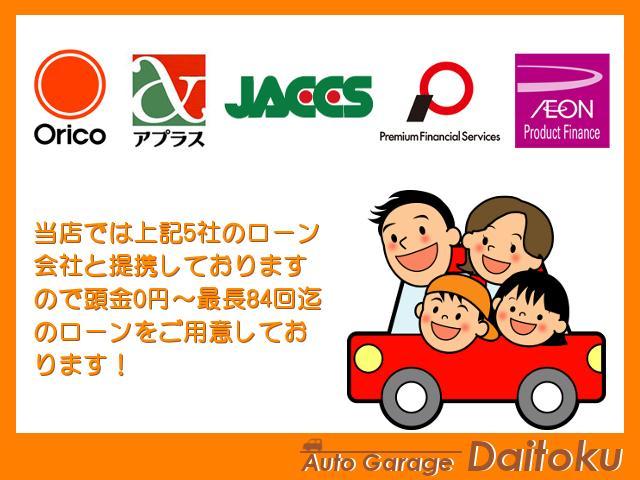 トヨタ アクア Gブラックソフトレザーセレクション モデリスタエアロ
