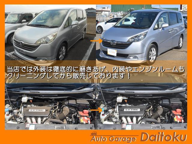 「スバル」「インプレッサスポーツ」「コンパクトカー」「千葉県」の中古車2