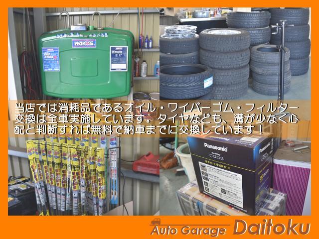 「スバル」「インプレッサスポーツ」「コンパクトカー」「千葉県」の中古車3