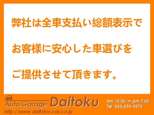 「スバル」「インプレッサスポーツ」「コンパクトカー」「千葉県」の中古車39