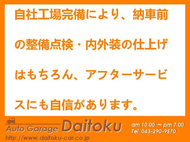 「スバル」「インプレッサスポーツ」「コンパクトカー」「千葉県」の中古車40