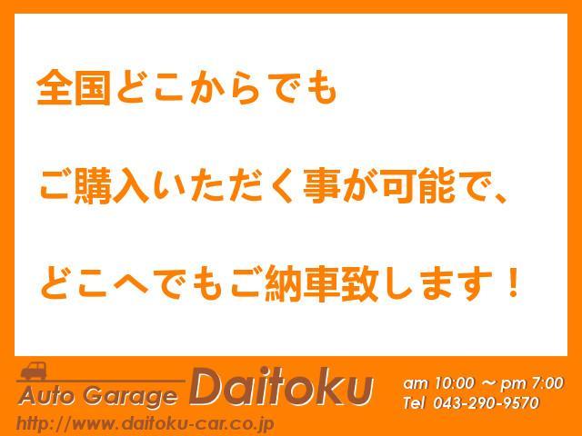 「スバル」「インプレッサスポーツ」「コンパクトカー」「千葉県」の中古車42