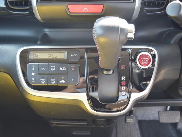 「ホンダ」「N-BOX+カスタム」「コンパクトカー」「千葉県」の中古車36