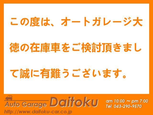 「ホンダ」「N-BOX+カスタム」「コンパクトカー」「千葉県」の中古車44