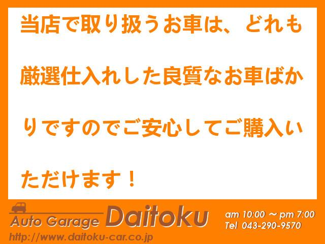 「ホンダ」「N-BOX+カスタム」「コンパクトカー」「千葉県」の中古車45