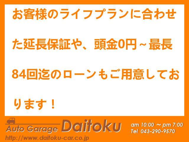 「ホンダ」「N-BOX+カスタム」「コンパクトカー」「千葉県」の中古車48