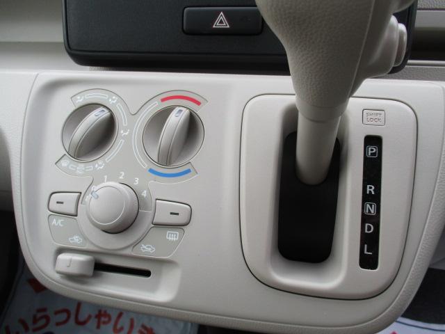 FAフル装備CD CVT運転席助手席エアバック リモコンキ-(9枚目)