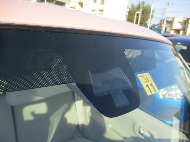 S デモカーUP 禁煙車 ディスチャージヘッドライト(3枚目)