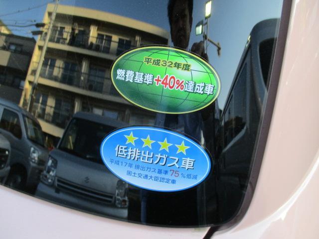 L デモカーUP 禁煙車 アイドリングストップ(19枚目)