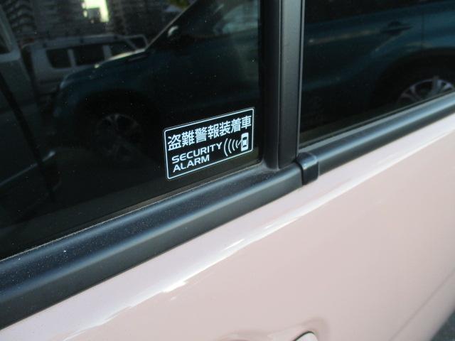 L デモカーUP 禁煙車 アイドリングストップ(20枚目)
