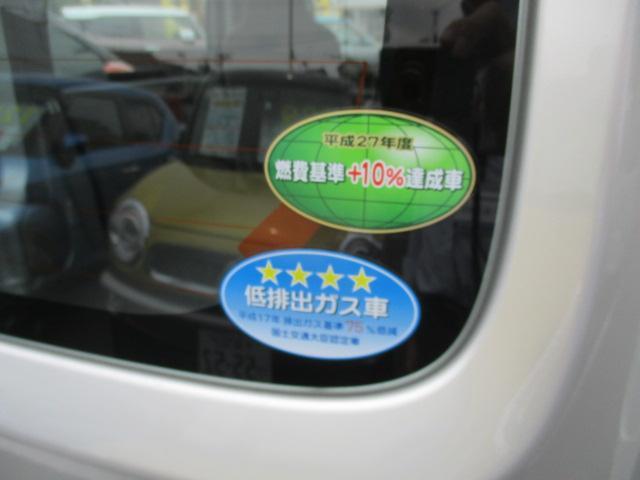 PA 2型 デモカーUP禁煙車 エアコン パワステ ラジオ(14枚目)
