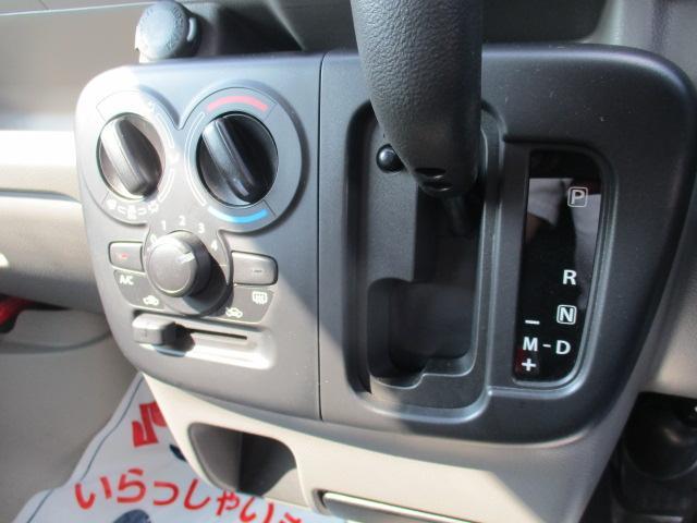 PC 2型 デモカーUP禁煙車 5AGS リモコンキー(8枚目)