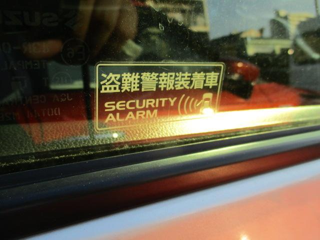 XG デモカーUP禁煙車 CD フル装備 スマートキー(14枚目)