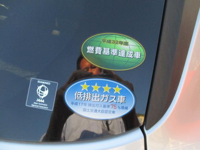 XG デモカーUP禁煙車 CD フル装備 スマートキー(16枚目)
