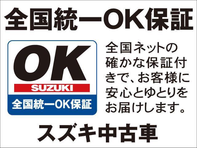 XG デモカーUP禁煙車 CD フル装備 スマートキー(20枚目)