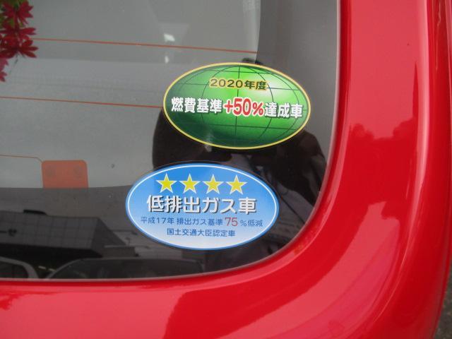 L 2型 前後衝突被害軽減ブレーキ 新車保証継承付 禁煙車(19枚目)