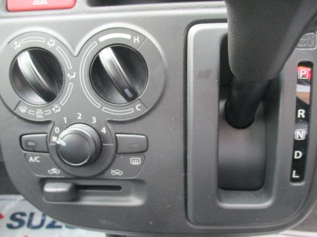 L 2型 前後衝突被害軽減ブレーキ 保証付 衝突安全ボディ(10枚目)