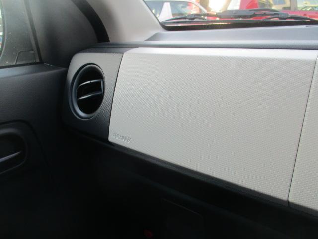 S 2型 元試乗車ディスチャージ 前後衝突被害軽減ブレーキ(11枚目)