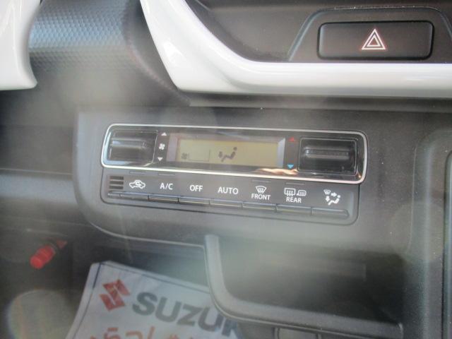 HYBRID G デモカーUP禁煙車 衝突被害軽減ブレーキ(8枚目)