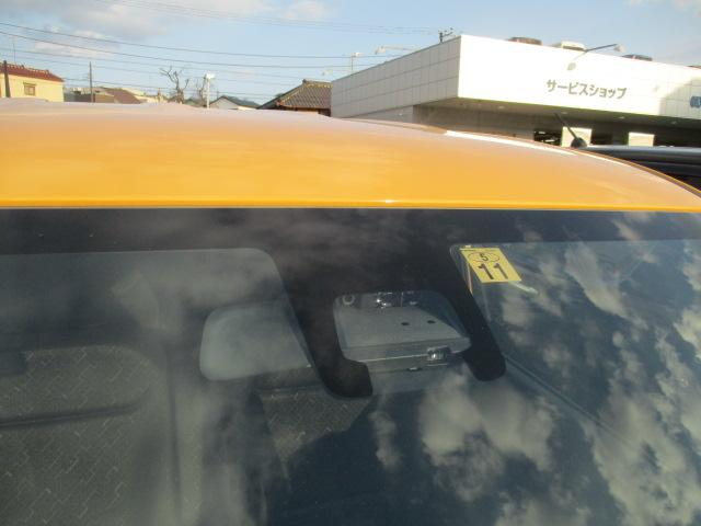 HYBRID FX2型 禁煙元試乗車前後衝突被害軽減ブレーキ(2枚目)