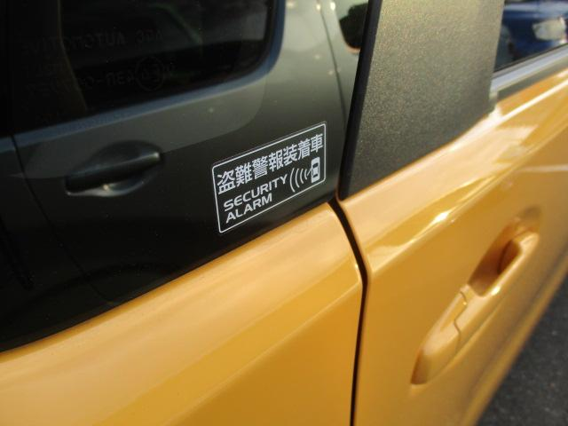 HYBRID FX2型 禁煙元試乗車前後衝突被害軽減ブレーキ(6枚目)
