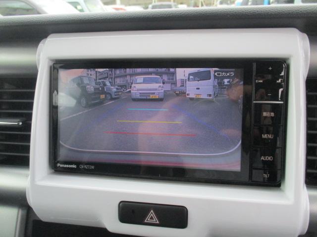G 2型 ワンオーナー ナビゲーション バックカメラ(7枚目)