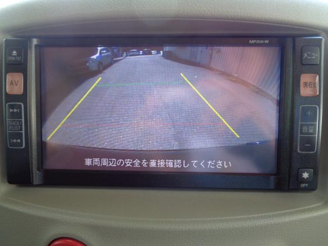 15X パーティーレッドセレクション 純正ナビ Bカメラ(12枚目)