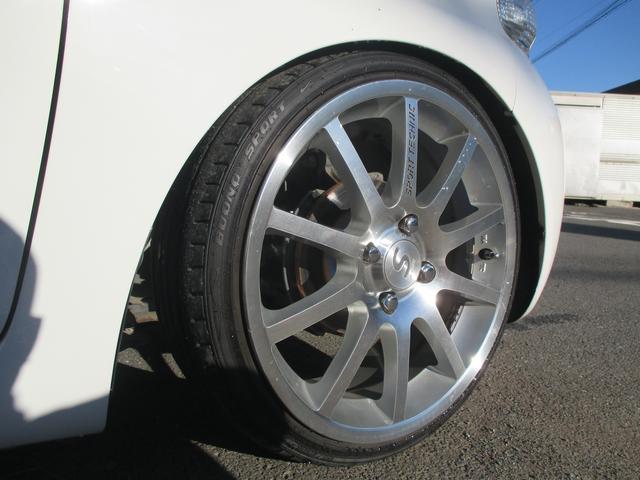 ダイハツ エッセ VS メモリアルエディション  ハイブリット車高調 5MT