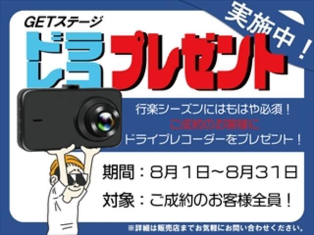 Z Xバージョン サンルーフ ローダウン 社外マフラー(2枚目)
