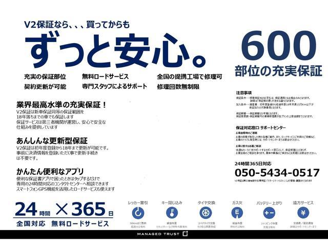 アドベンチャー 黒レザーシート リフトアップ 17インチ新品アルミ 新品TRDガーニッシュ KADDIS製オーバーフェンダー フォグLED(52枚目)