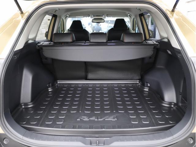アドベンチャー 4WD 黒皮パワーシート 新品アルミホイール リフトアップ 新品ディスプレイオーディオ Apple/AndroidCarPlay対応 シートH/シートAC ワンオーナー(41枚目)