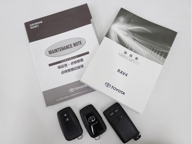 アドベンチャー 4WD 黒皮パワーシート 新品アルミホイール リフトアップ 新品ディスプレイオーディオ Apple/AndroidCarPlay対応 シートH/シートAC ワンオーナー(43枚目)
