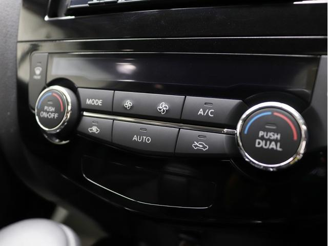 20X NEWデザインエアロ 16インチ新品アルミホイール シートヒーター ブラックマークレスグリル i-STOP 4WD(23枚目)