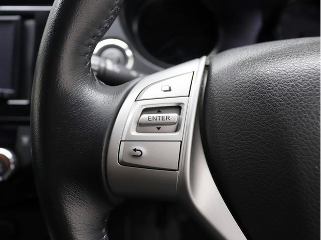 20X NEWデザインエアロ 16インチ新品アルミホイール シートヒーター ブラックマークレスグリル i-STOP 4WD(26枚目)