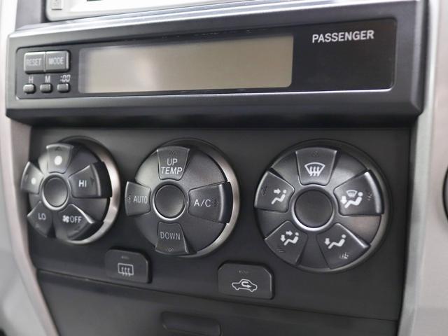 各種操作スイッチ類も使い易さを考えた配置となっております。