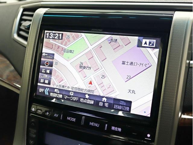 ALPINE製のSDナビゲーション『EX009』が搭載されております。