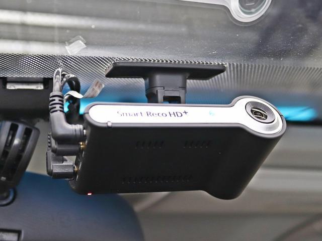 前後タイプのドライブレコーダーも装着しておりますので、いざっという時も安心ですね。