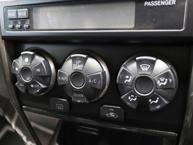 SSR-X Vセレクション HDDナビ オリジナルヴィンテージグリル リフトアップ 新品17インチアルミホイール 4連イカリングヘッドライト(24枚目)
