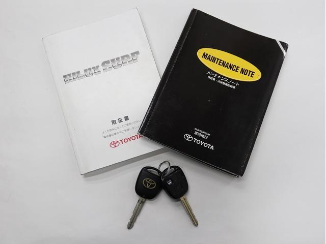 SSR-X Vセレクション HDDナビ オリジナルヴィンテージグリル リフトアップ 新品17インチアルミホイール 4連イカリングヘッドライト(36枚目)