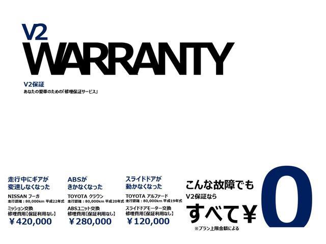 SSR-X Vセレクション HDDナビ オリジナルヴィンテージグリル リフトアップ 新品17インチアルミホイール 4連イカリングヘッドライト(40枚目)