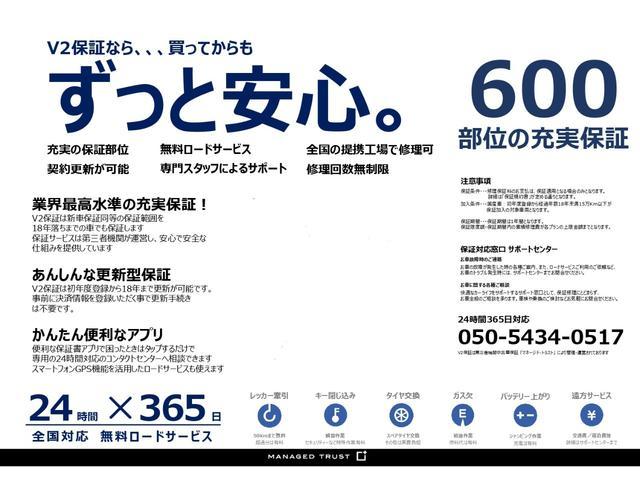 SSR-X Vセレクション HDDナビ オリジナルヴィンテージグリル リフトアップ 新品17インチアルミホイール 4連イカリングヘッドライト(42枚目)