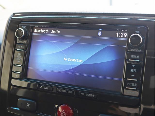 シャモニー 4インチボディーリフトUP 1オーナー 両側電動パワーS Fダウンモニター 新品AW JAOSフロントスキッドバー ルーフキャリア リアラダー ヒッチキャリア ベッドキット サブバッテリー 8人乗り(32枚目)
