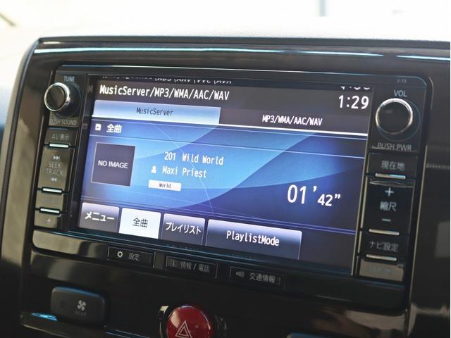 シャモニー 4インチボディーリフトUP 1オーナー 両側電動パワーS Fダウンモニター 新品AW JAOSフロントスキッドバー ルーフキャリア リアラダー ヒッチキャリア ベッドキット サブバッテリー 8人乗り(33枚目)