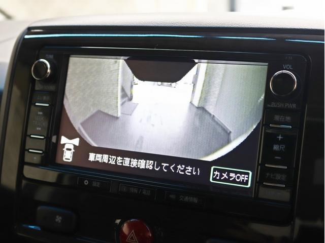 シャモニー 4インチボディーリフトUP 1オーナー 両側電動パワーS Fダウンモニター 新品AW JAOSフロントスキッドバー ルーフキャリア リアラダー ヒッチキャリア ベッドキット サブバッテリー 8人乗り(34枚目)