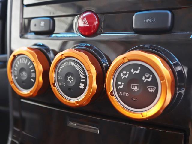 シャモニー 4インチボディーリフトUP 1オーナー 両側電動パワーS Fダウンモニター 新品AW JAOSフロントスキッドバー ルーフキャリア リアラダー ヒッチキャリア ベッドキット サブバッテリー 8人乗り(37枚目)